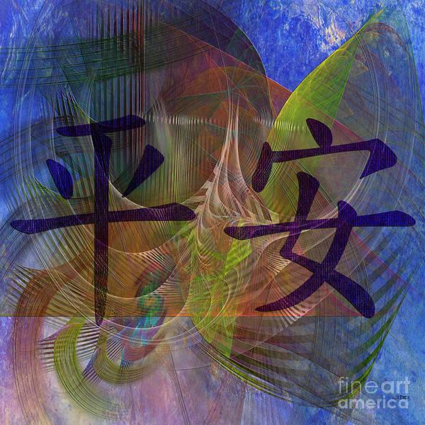 Kanji Digital Art - Safe And Sound - Square Version by John Beck