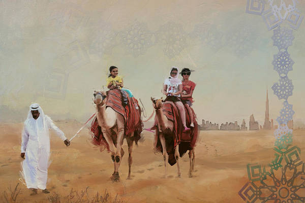Urban Life Painting - Saharan Culture  by Corporate Art Task Force