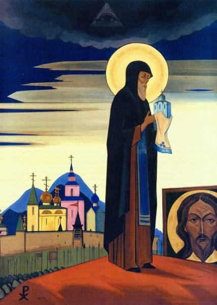 Tretyakov Gallery Painting - Saint Sergius Radonezhsky by Nicholas Roerich