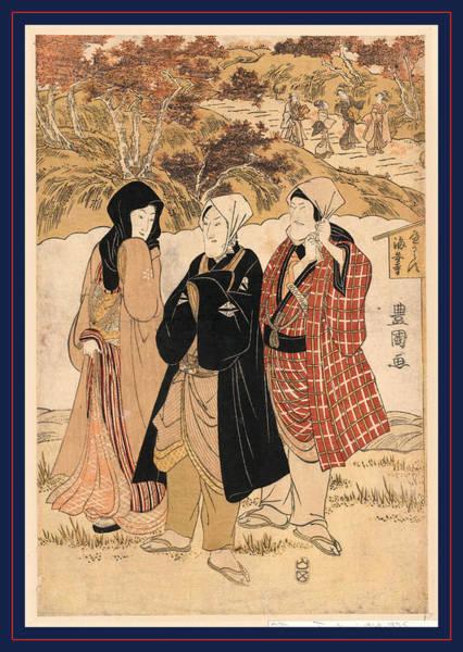 Maple Drawing - San Yakusha Kaian-ji No Momijigari by Utagawa, Toyokuni (1769-1825), Japanese