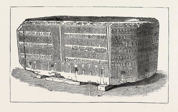 Deposit Drawing - Sarcophagus In Which The Embalmed Body Of Alexander by English School