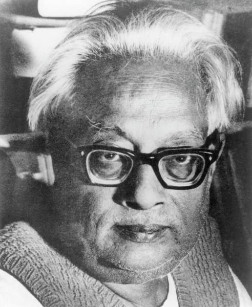 Human Head Photograph - Satyendranath Bose by Emilio Segre Visual Archives/american Institute Of Physics