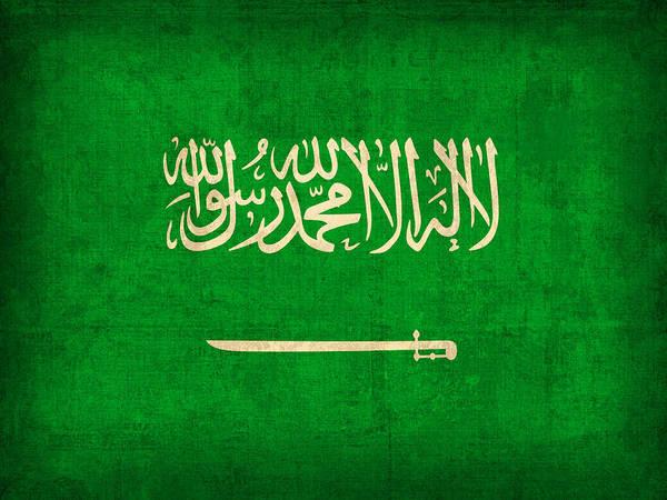 Finish Mixed Media - Saudi Arabia Flag Vintage Distressed Finish by Design Turnpike
