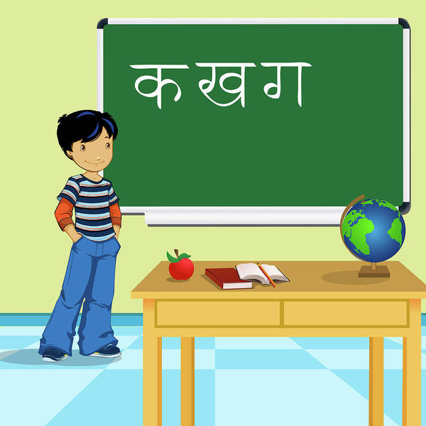 Classroom Photograph - Schoolboy Standing In A Classroom by Fanatic Studio / Science Photo Library