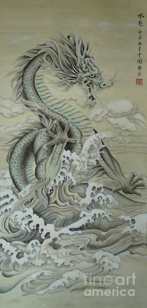 Phantasy Wall Art - Painting - Sea Dragon by Birgit Moldenhauer
