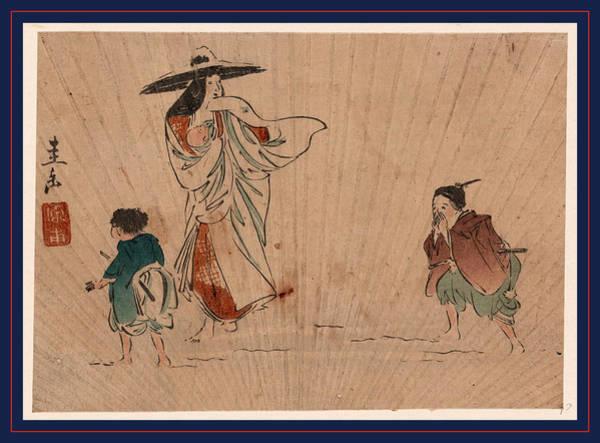 1854 Drawing - Secchu Tokiwa Zu by Harada, Keigaku (fl. 1854-1860), Japanese