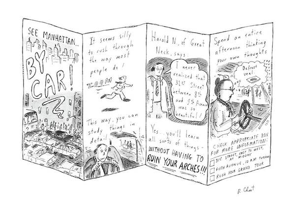 Brochure Drawing - See Manhattan . . . By Car! by Roz Chast