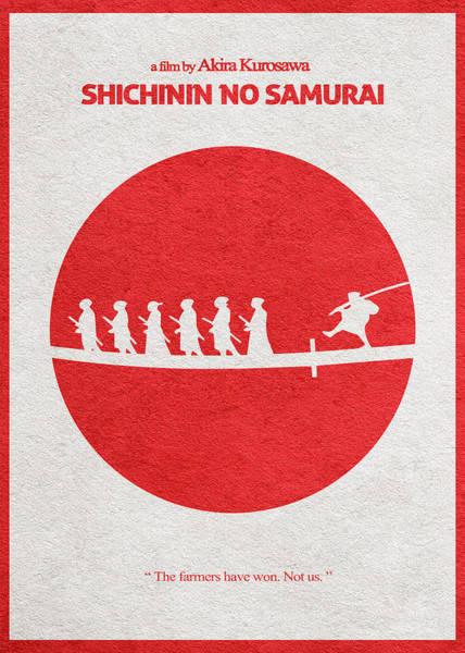 Digital Art - Seven Samurai by Inspirowl Design