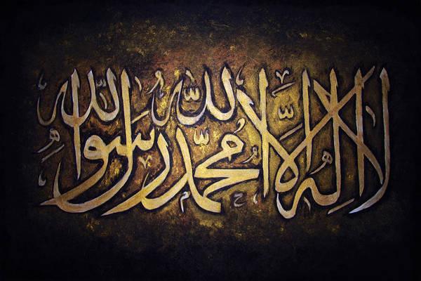 Painting - Shahadah by Rafay Zafer