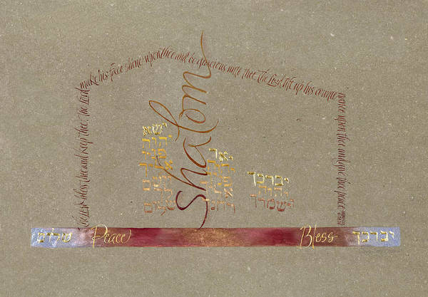 Wall Art - Painting - Shalom by Judy Dodds