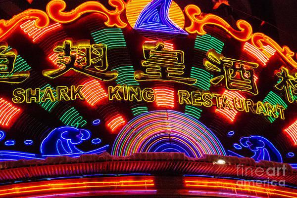 Wall Art - Photograph - Shark King Restaurant by Dean Harte