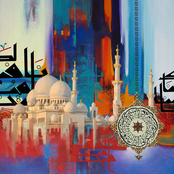 Mosque Painting - Sheikh Zayed Grand Mosque - B by Corporate Art Task Force
