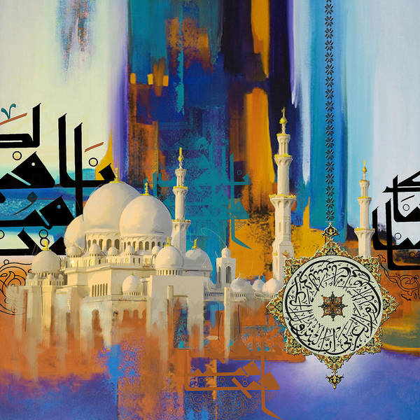 Mosque Painting - Sheikh Zayed Grand Mosque by Corporate Art Task Force