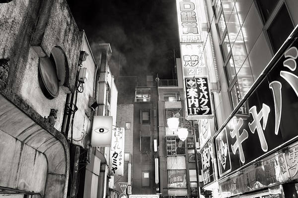 Photograph - Shinjuku At Night by For Ninety One Days