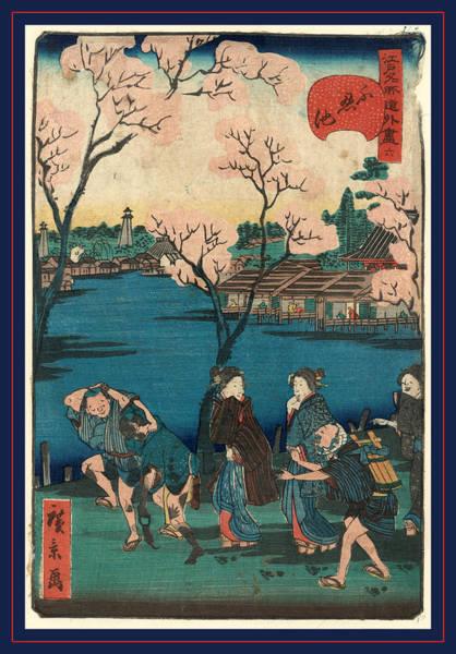 1854 Drawing - Shinobazu No Ike, Shinobazu Pond. 1859., 1 Print  Woodcut by Hirokage, Utagawa (fl. 1855-1865), Japanese