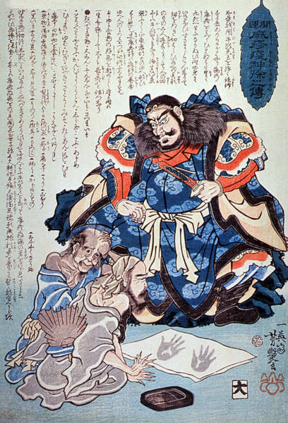 Photograph - Shinto God Punishes Gods Of Measles by Science Source
