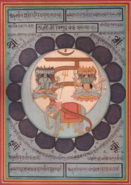 Hindu Goddess Wall Art - Painting - Shiva Shankar Adishakti Parvati Miniature Painting India Veda Vedic  by A K Mundhra