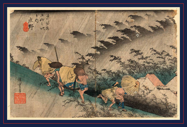 Litter Drawing - Shono, Ando Between 1834 And 1836, 1 Print  Woodcut by Utagawa Hiroshige Also And? Hiroshige (1797-1858), Japanese