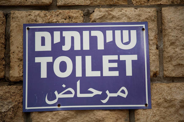 Jaffa Photograph - Sign In Three Languages, Hebrew by Dave Bartruff