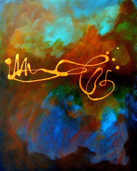 Scribble Painting - Signature by Nancy Merkle
