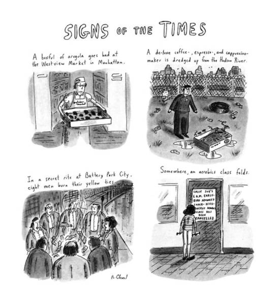 April 2nd Drawing - Signs Of The Times: Title by Roz Chast