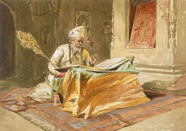 Peacock Drawing - Sikh Priest Reading The Grunth by William 'Crimea' Simpson