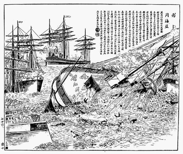 Wall Art - Drawing - Sino-japanese War, 1894-5 by Granger