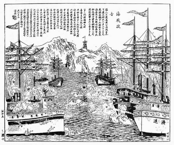 Drawing - Sino-japanese War, 1894-95 by Granger