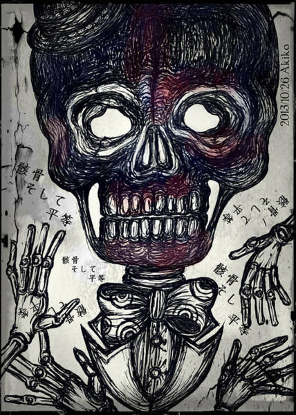 Skull And Equality Art Print by Akiko Okabe