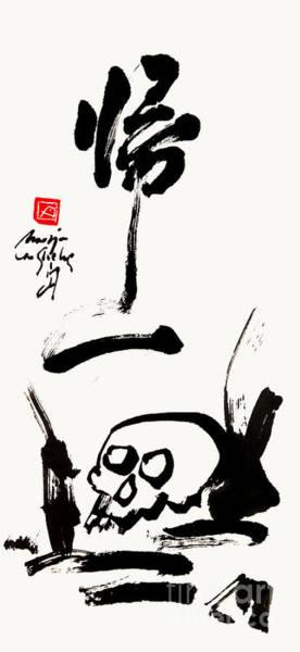 Skull With Zen Koan Art Print by Nadja Van Ghelue