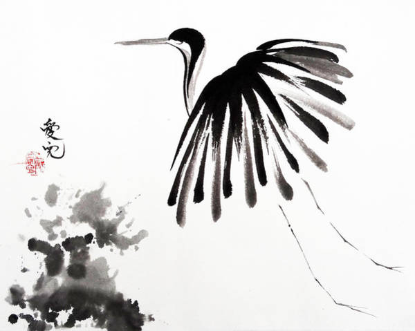 Chinese Brush Painting - Soaring High by Oiyee At Oystudio