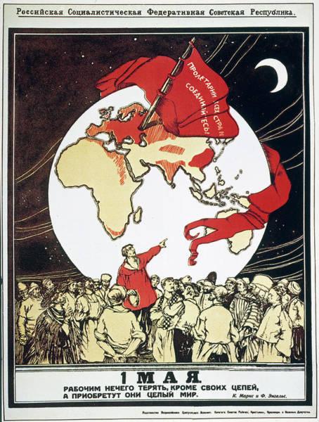 Bolshevik Painting - Socialist Revolution, 1917 by Granger