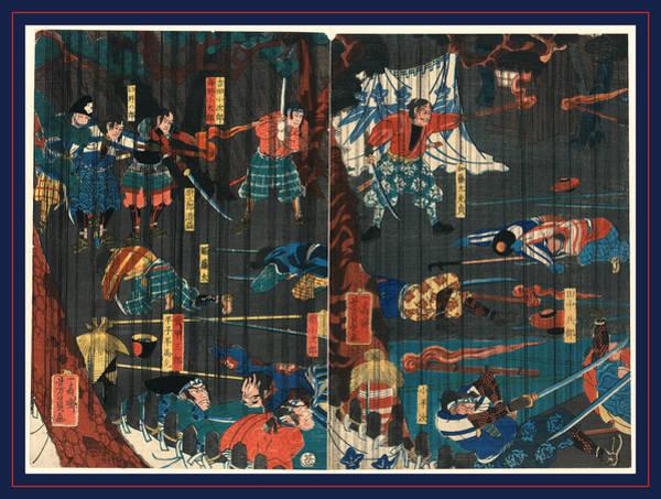 Wall Art - Drawing - Soga No Adauchi, Scene From A Soga Play. 1858 by Utagawa, Utagawa Yoshikazu (fl.1850-70), Japanese