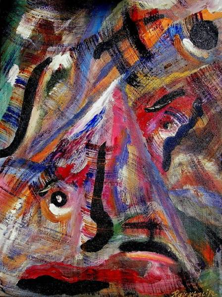 Painting - Someone Is Always Watching by Ray Khalife