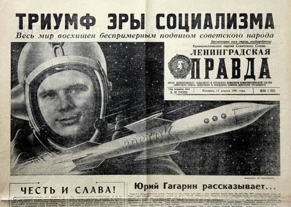 Front Page Photograph - Soviet Newspaper Article On Gagarin by Detlev Van Ravenswaay/science Photo Library
