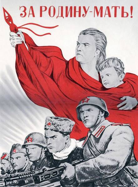 Propaganda Drawing - Soviet Russian Poster For The Motherland 1943 by Anonymous