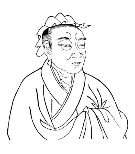Drawing - Ssu-ma Ch'ien (c145-c85 B by Granger