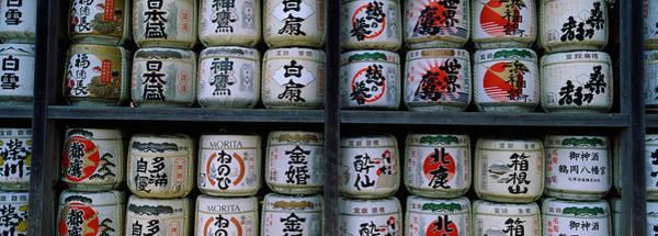 Kamakura Wall Art - Photograph - Stack Of Jars On Racks, Tsurugaoka by Panoramic Images