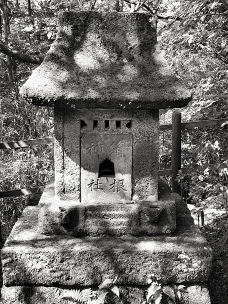 Photograph - Stone Shrine by For Ninety One Days