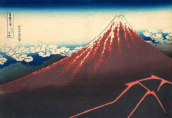 Thirty-six Views Of Mount Fuji Wall Art - Painting - Storm Below Mount Fuji by Katsushika Hokusai