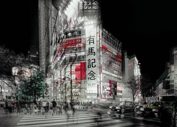 Wall Art - Photograph - Street Life In Tokyo by Carmine Chiriac??