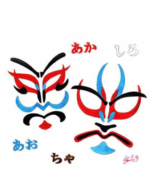 Kabuki Painting - Sumidori by Yoshiharu Miyakawa