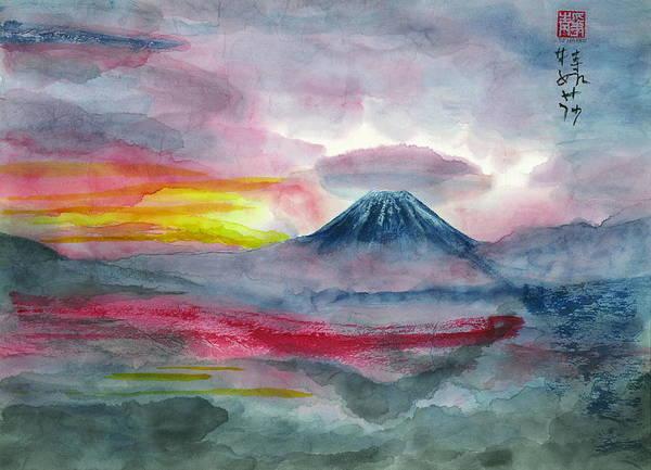 Wall Art - Painting - Sun Salutation At Mt. Fuji by Terri Harris