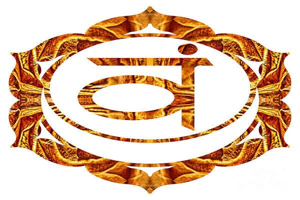 Digital Art - Swadhisthana Abstract Chakra Art By Omaste Witkowski by Omaste Witkowski