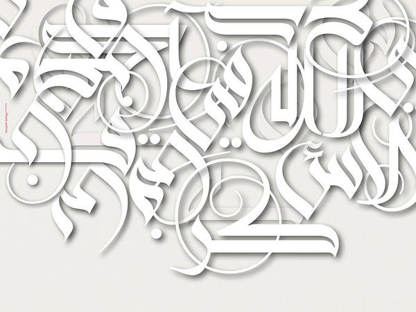 Tabyyeed-white Lettering Art Print