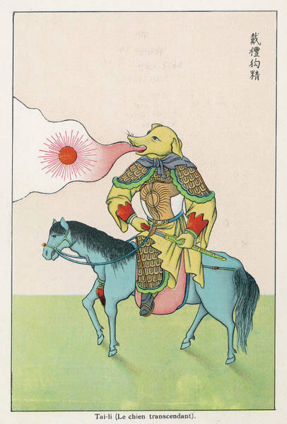 Wall Art - Drawing - Tai-li The Transcendental Dog, Depicted by Mary Evans Picture Library