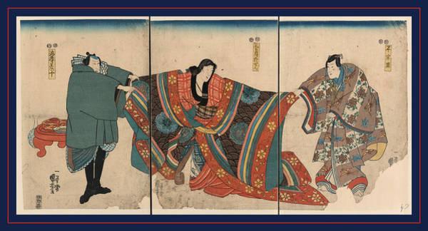 1854 Drawing - Taira No Munemori Mikazuki Osen Ebizako No Ju by Japanese School