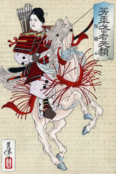 Wall Art - Painting - Taiso Warrior, C1885 by Granger