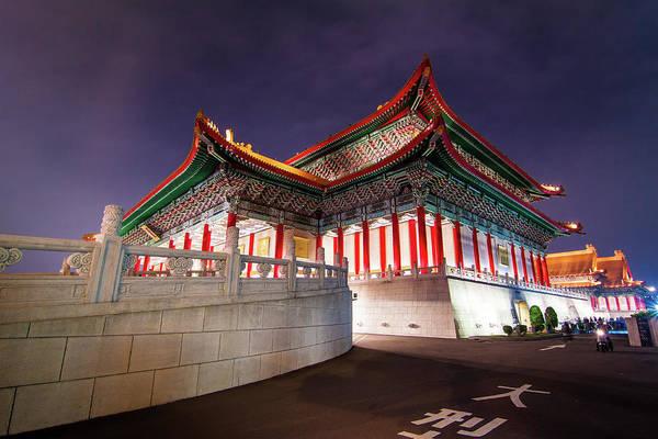 Taiwanese Wall Art - Photograph - Taiwan National Theater Hall by Cheng-lun Chung