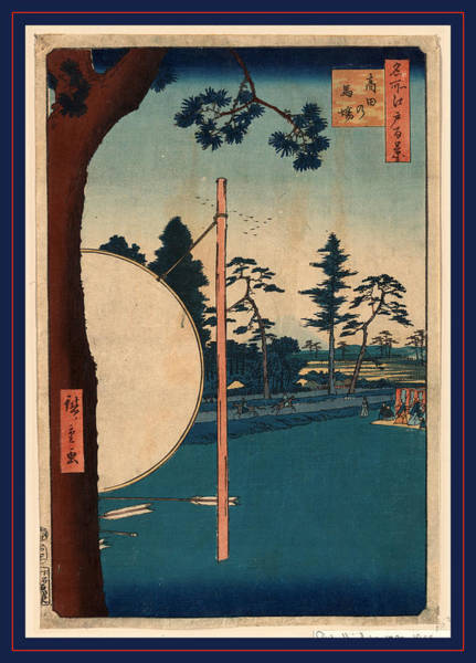 Target Drawing - Takata No Baba, Takata Riding Grounds. 1857 by Utagawa Hiroshige Also And? Hiroshige (1797-1858), Japanese